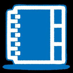 技术支持·文章列表