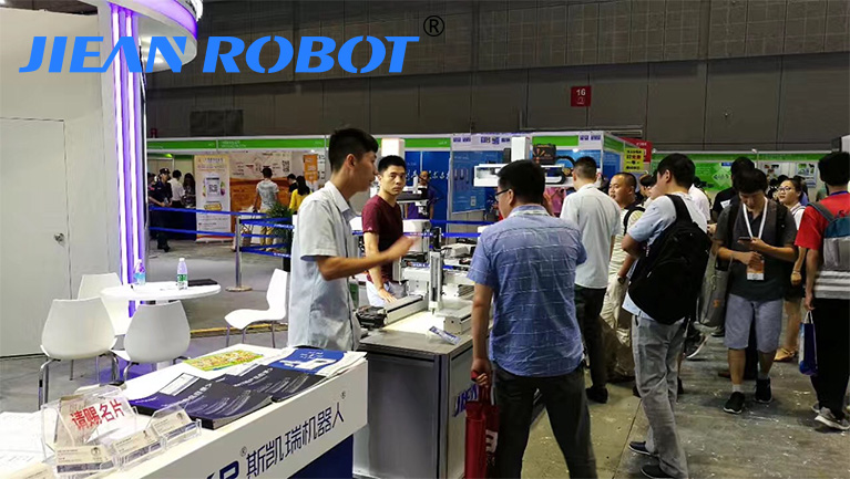 【JIEAN ROBOT】第六届上海国际机器人展览会·回顾