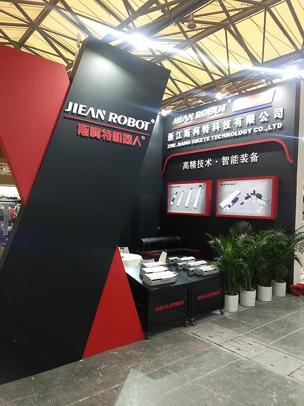 【JIEAN ROBOT】7.4~7日,上海国际工业装配与传输技术展览会