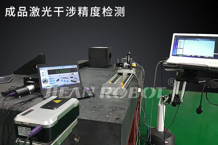 JIEAN ROBOT 线性滑台的产品介绍