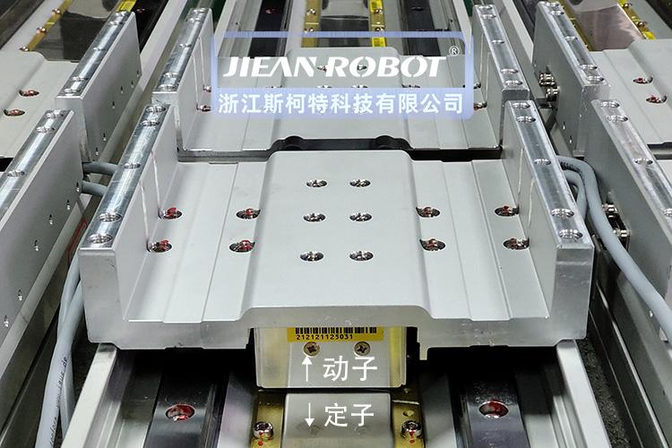 JIEAN ROBOT直线电机产品介绍